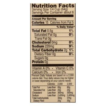 Imagine Foods Organic Roasted Turkey Gravy  - Case of 12 - 13.5 FZ