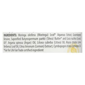 Everyday Shea Hand Soap Lemon Verbena  - 1 Each - 12 FZ