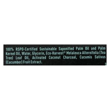 Desert Essence - Soap Bar Activtd Charcoal - 1 Each - 5 OZ