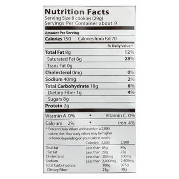 Loacker Quadratini Wafer Cookies  - Case of 6 - 8.82 OZ