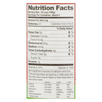 Mutti Cherry Tomatoes - Case of 12 - 14 OZ