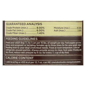 Castor & Pollux - Dog Fd Can Green Fr Bf Pea - Case of 12 - 12.70 OZ