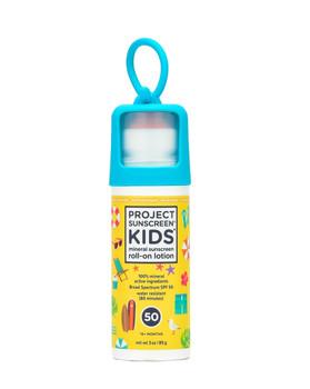 Project Sunscreen - Sunscreen Kids Spf 50 - 1 Each 1-3 FZ