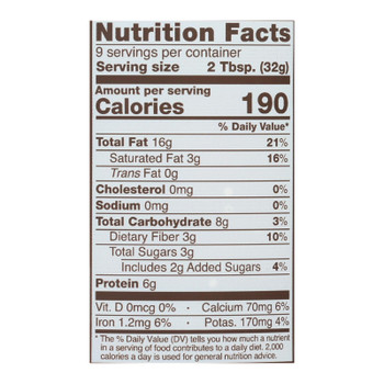Barney Butter Chocolate Almond Butter Blend  - Case of 6 - 10 OZ