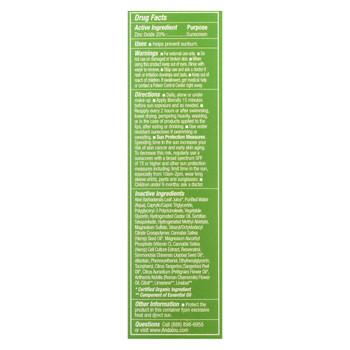 Andalou Naturals CannaCell Sun Buddy SPF 30 - 2.7 fl oz.
