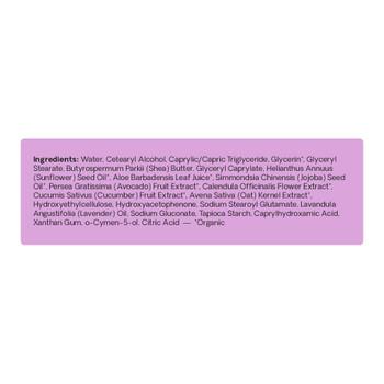 Hello Bello - Baby Lotion Lavender - EA of 1-8.5 FZ