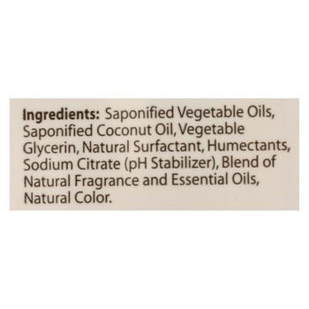 Clearly Natural Glycerine Bar Soap Honeysuckle - 4 oz