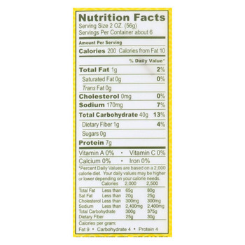 Roland Products Noodle - Organic - Somen - BuckWhite - Case of 10 - 12.8 oz