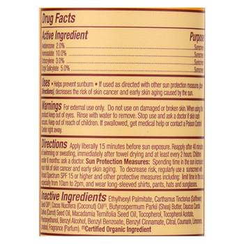 Alba Botanica - Dry Tanning Oil SPF 15 - 4.5 fl oz