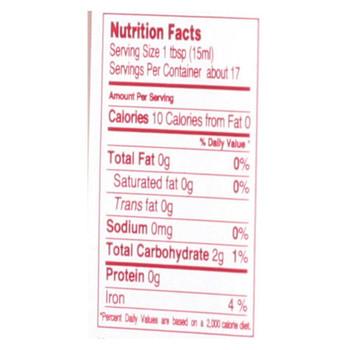 Fini Red Wine - Vinegar - Case of 6 - 8.45 oz.