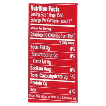 Fini Vinegar - White Wine - Case of 6 - 8.45 oz