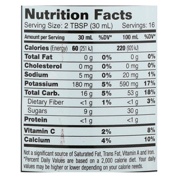 Dynamic Health Blueberry Juice Concentrate - 16 fl oz
