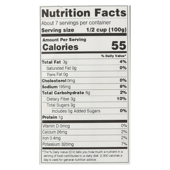 Bella Terra Organic Diced Tomato - Garlic - Case of 6 - 24 oz