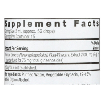 Nature's Answer - American Ginseng Root - 1 fl oz