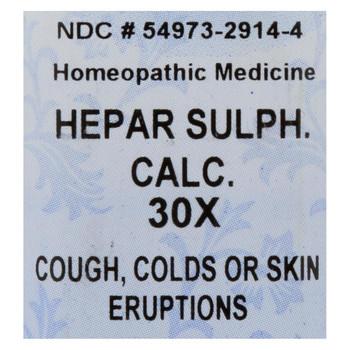 Hyland's Hepar Sulph. Calc. 30X - 250 Tablets