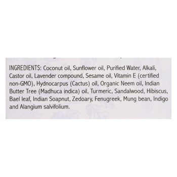 Auromere Bar Soap - Ayurvedic Lavender Neem - 2.75 oz