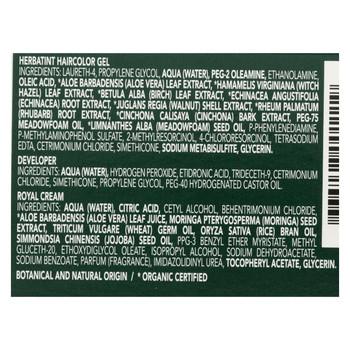 Herbatint Permanent Herbal Haircolour Gel 5D Light Golden Chestnut - 135 ml