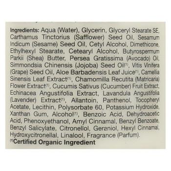 Alba Botanica - Very Emollient Body Lotion - Original - 32 fl oz
