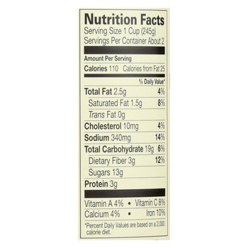 Amy's - Soup - Light In Sodium - Case of 1 - 14.5 oz.