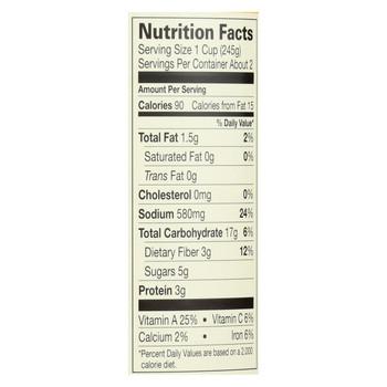Amy's - Soup - Low Fat - Case of 1 - 14.1 oz.