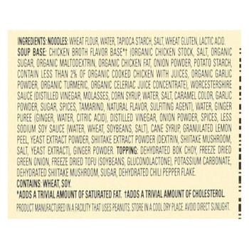 Annie Chun's Hot and Sour Soup Bowl - Case of 6 - 5.7 oz.