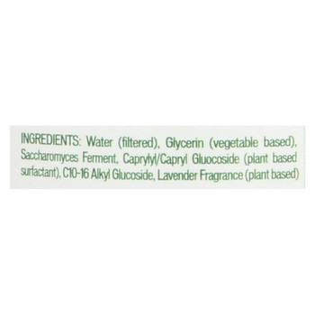 Biokleen Bac-Out Fresh Natural Fabric Refresher - Lavender - Case of 6 - 16 oz