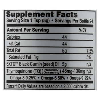 Amazing Herbs - Black Seed Oil - 4 fl oz