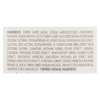 Babo Botanicals - Smooth Detangling Shampoo - Berry Primrose - 8 fl oz