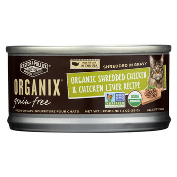 Castor and Pollux Organic Cat Food - Shredded Chicken and Liver - Case of 24 - 3 oz.