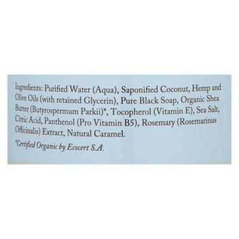 Dr. Woods Naturals Black Soap - Shea Vision - Unscented - 32 oz
