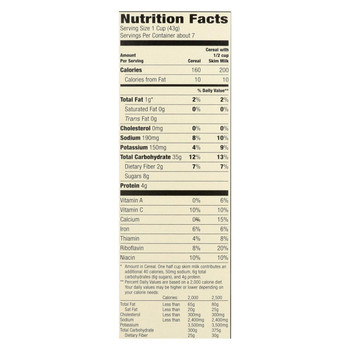 Arrowhead Mills - Cereal - Maple Buckwheat Flakes - Case of 6 - 10 oz.