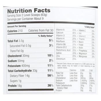 Designer Whey Protein Powder - Milk Chocolate - 1.21 Lb