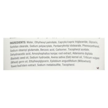 Bulldog Natural Skincare - Moisterizer - Sensitive - 3.3 fl oz