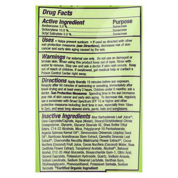 Alba Botanica Sunscreen - Sensitive Sheer Touch SPF 50and - Case of 1 - 3 oz.