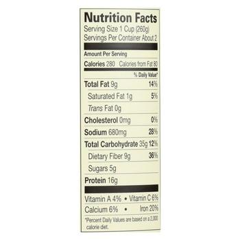 Amy's Organic Chili - Medium - 14.7 oz.