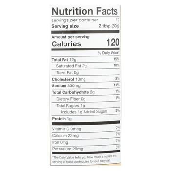 Schlotterbeck and Foss - Garlic Parmesan Sauce- Case of 6 - 12 fl oz.