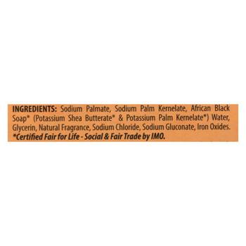 Alaffia - Bar Soap - Tangerine Citrus Shea Butter - 7 OZ
