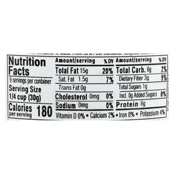 Aurora Natural Products - Organic Raw Sunflower Seeds - Case of 12 - 9.5 oz.