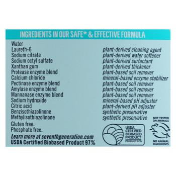 Seventh Generation - Stain Remover Spray - Case of 8 - 16 fl oz.