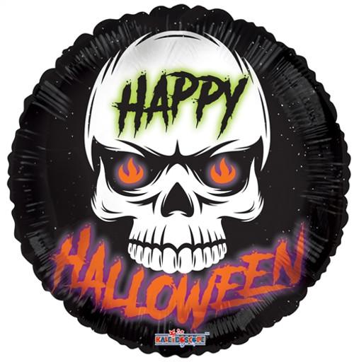 """18"""" Halloween Skull"""