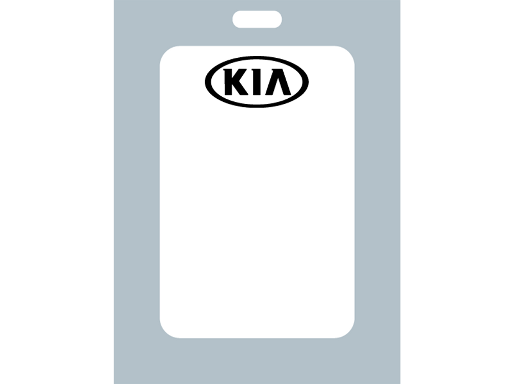 Kia Zebra Oil Change Printer Stickers from OIlabel.com. These labels feature a low-tac adhesive to make removal simple and easy.