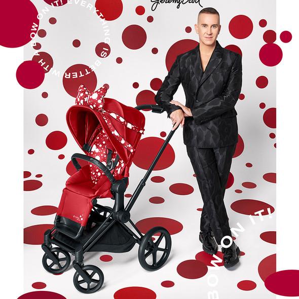Cybex ePriam Matte Black Stroller - Jeremy Scott Petticoat