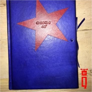 Libro Firma - Piccolo | Pelle Blu e Stella Rossa ad Incastro