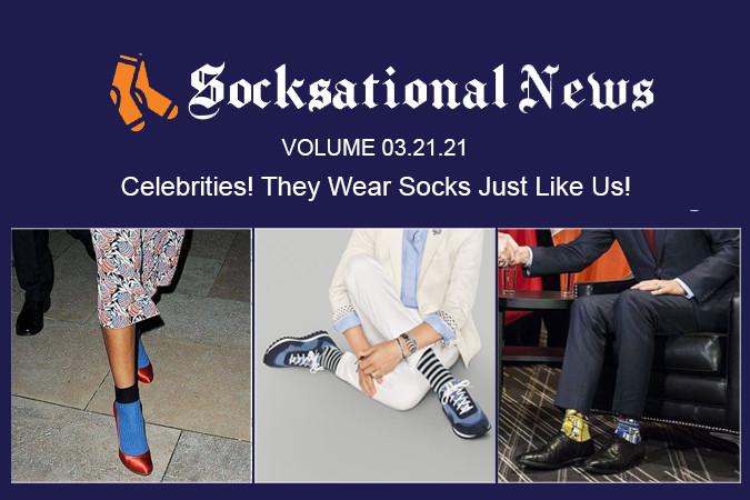 Celebrities! They Wear Socks Just Like Us!