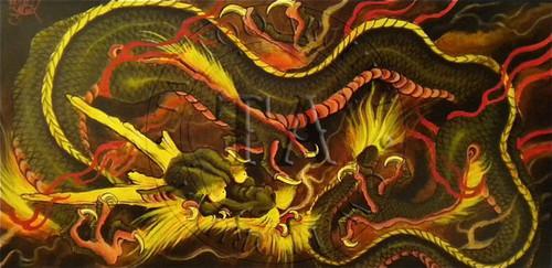 Aaron Bell Dragon Print