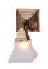 Ruskin RS-1 with frosted art glass shade