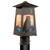 Owl Post mount light