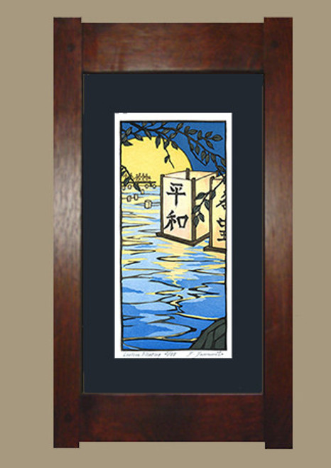 Framed Lantern Floating Print