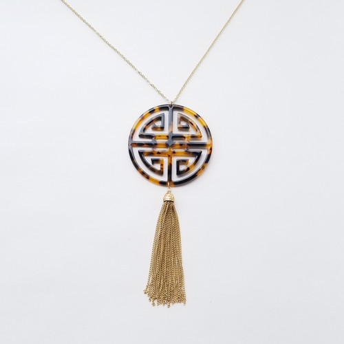 Coria Pendant Necklace