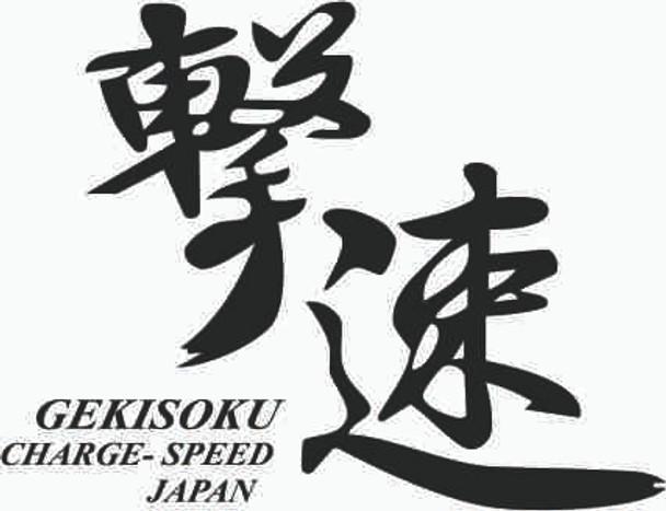 Gekisoku Charge - Speed Japan